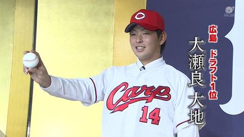 広島の2013年ドラフト指名選手wwwwww