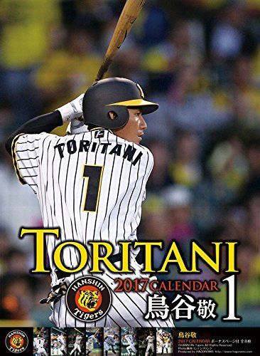 名前がかっこいい野球選手wwwww