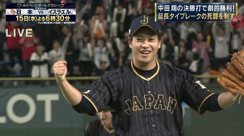 【悲報】牧田、代表でも回跨ぎ