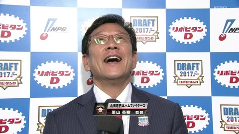 【悲報】監督があまり批判されない球団、西武・日本ハム・ロッテしかない