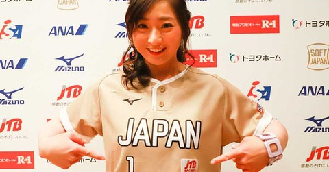 【朗報】ソフトボール女子代表の長﨑望未ちゃんがかわいい