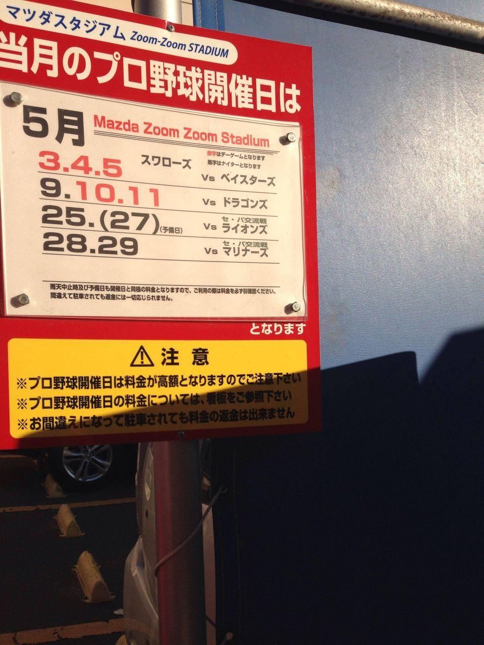 http://livedoor.blogimg.jp/nanjmagnus/imgs/5/9/591ac7d4.jpg