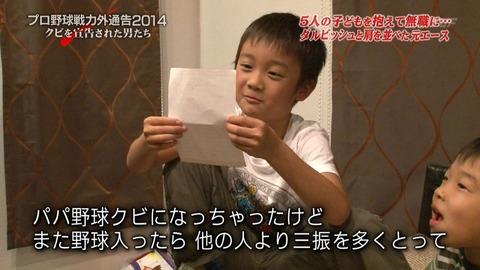中日八木、ファームで広島相手に7回1失点に抑えていた