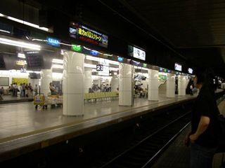 名鉄名古屋駅とかいう慣れると使いやすい駅