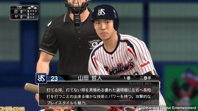 『みんなの あるあるプロ野球』(カネシゲ タカシ,野球大喜利)|講談社BOOK倶楽部