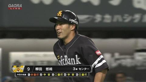 柳田悠岐(29).339 4本塁打 16打点 6盗塁 OPS1.093