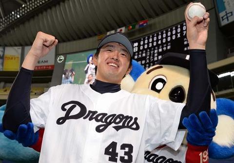 【悲報】高校BIG3と言われた中日ドラゴンズ・浜田達郎さん、左肘を手術