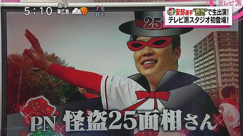 【朗報】新井さん、ネタ画像を提供する