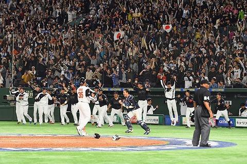 アメリカに勝ったプエルトリコと互角のオランダに勝った日本wwwwww