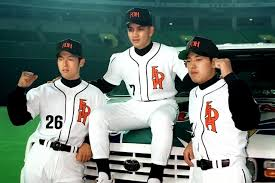 井口引退と言う事でここで1996年ダイエードラフト指名選手を見てみましょう
