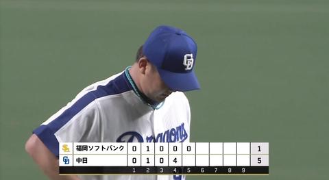 【朗報】松坂大輔さん、古巣ソフトバンク相手に勝ち投手の権利を得る