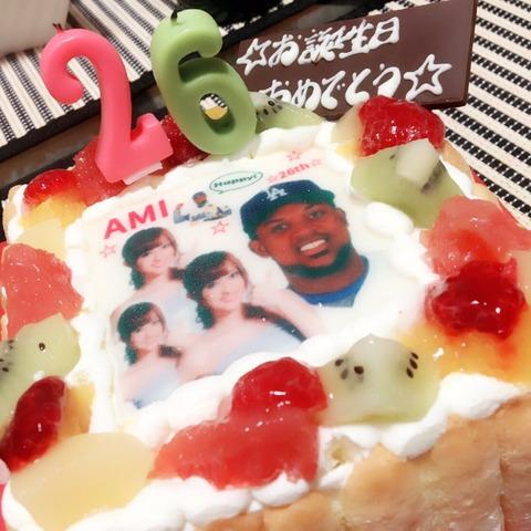 菊地亜美、エリアンの顔写真付きのケーキをプレゼントされるwwwwwww