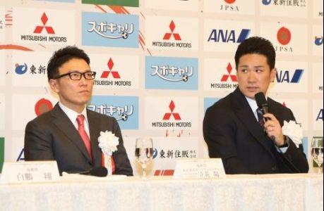 【協約違反】田中寄付問題で楽天にMLB機構から警告書が届く