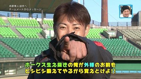 【内川】「横浜を出る喜び」が記事に[嗚呼、ベイスターズを出て幸せになった男たちがいっぱい ]