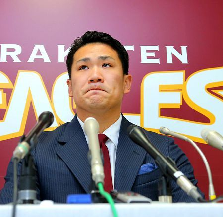 【どっち?】楽天田中将大、残留!メジャー表明も認めない方針