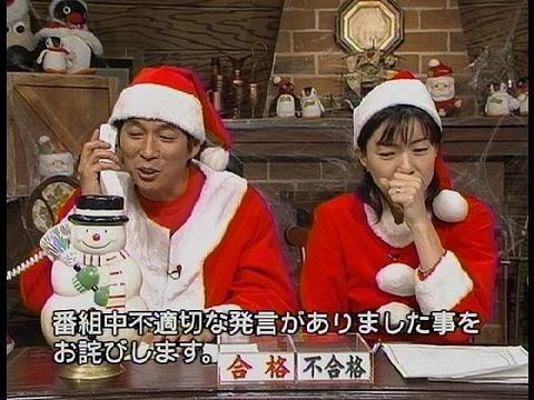 【なんJ】明石家サンタ「お名前は?」「日本ハムファイターズの斎藤ゆ」
