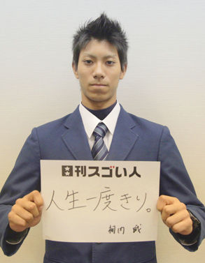 【2度目の不祥事】無免許運転西武相内19歳、今度は飲酒喫煙で球団が処分