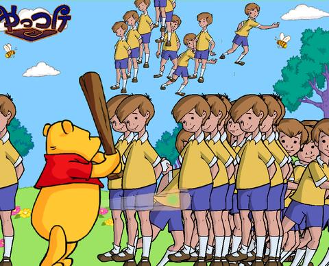 【ぷぅ】キラキラネームベスト30に泡姫、黄熊、姫星がランクイン!本当につけるのか!?