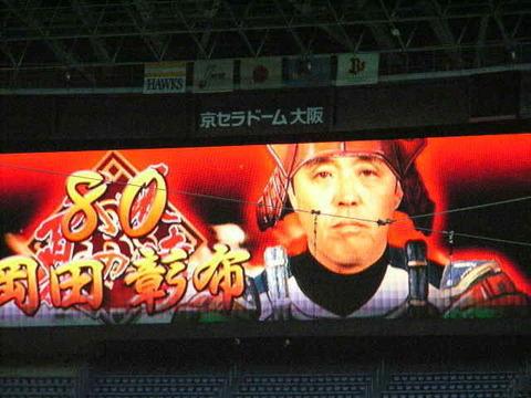 【なんJ】コーエー風野球シミュレーションゲーム