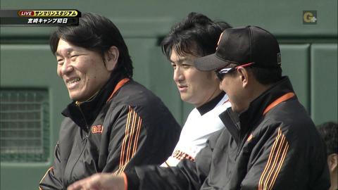 【画像】松井、由伸、原の懐かしい並びが実現
