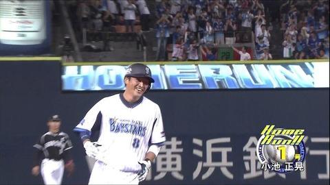 【動画】横浜DeNA小池引退ホームランの時の名実況
