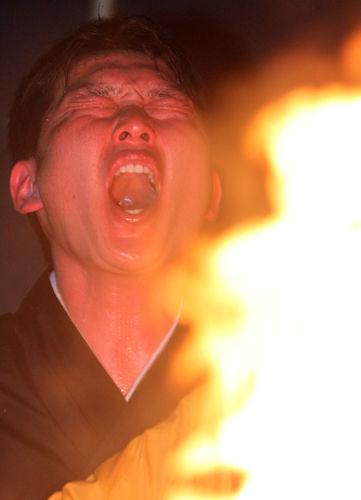 新井護摩行