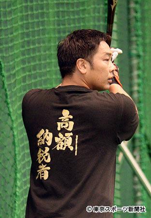 【謎センス】巨人阿部が練習に着てきたTシャツが酷い