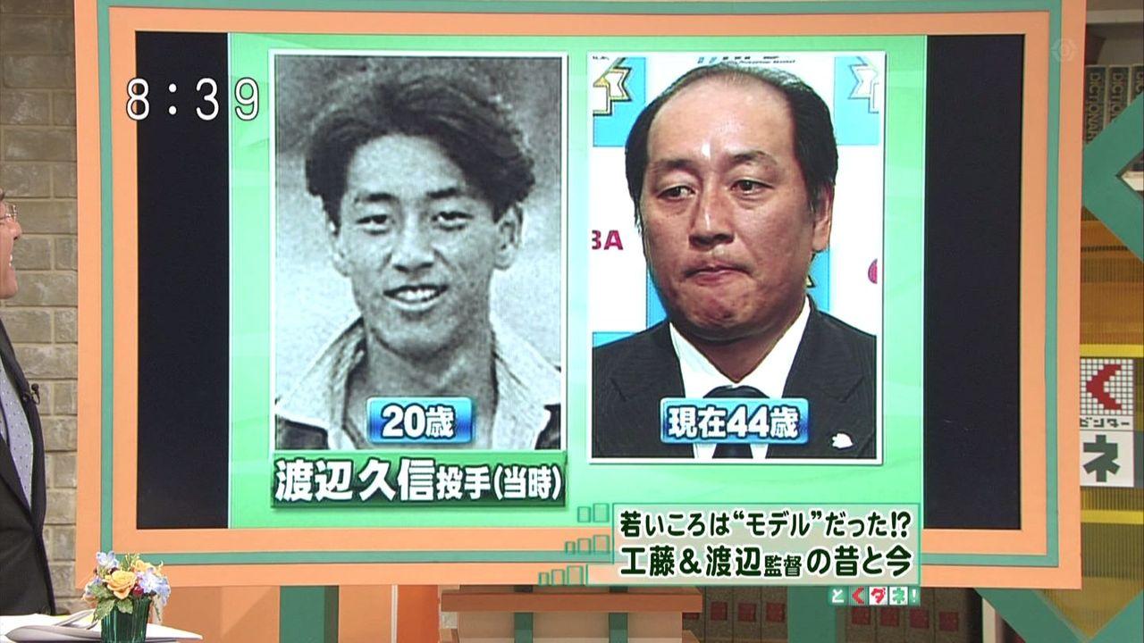 渡辺久信の画像 p1_26