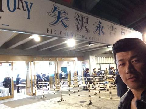 【雑コラ】三浦大輔、矢沢永吉の武道館ライブに行く