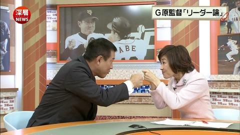 【面白画像】原監督、阿部に怒る「勝負する前に負けるという言葉を発してどうするんだ!」