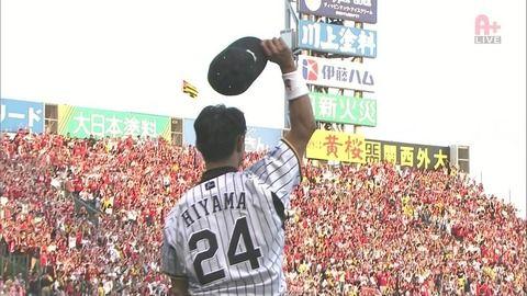 【動画】桧山の本塁打でCS敗退寸前なのに笑顔があふれる阪神ベンチwww
