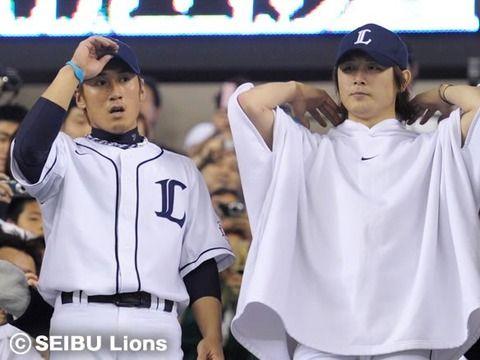 【FA】巨人、西武片岡獲得か?プロテクト漏れが結構豪華!!