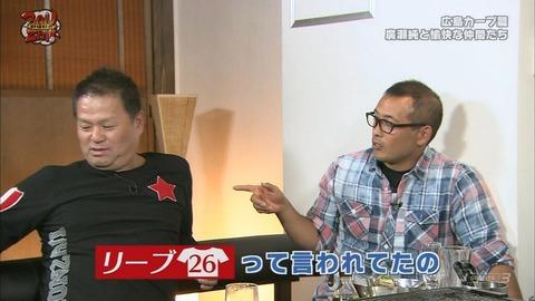 【画像】広島カープ廣瀬純さん、「リーブ26」と呼ばれてた