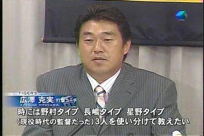 【日経】広沢「3位が日本一になるのはおかしい巨人負けろ」