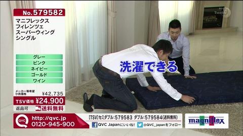 【QVC】岩隈・青木、オフにセールスマンになる