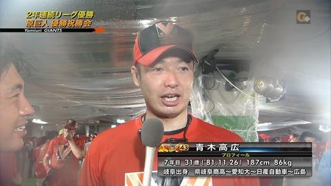【大竹】広島「青木を巨人にトレードした結果wwwwww」