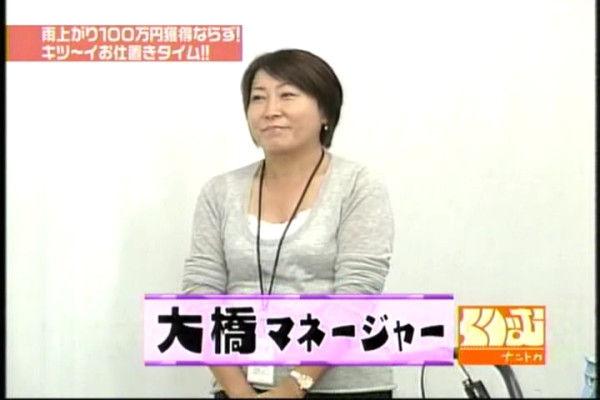 くりぃむしちゅーの画像 p1_26