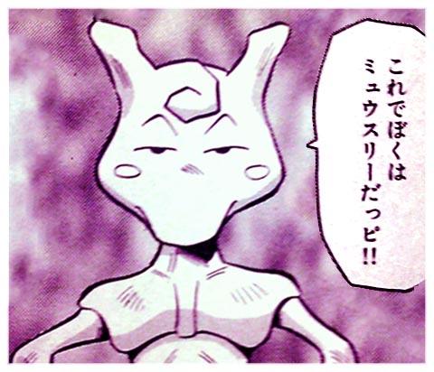 【なんJ】任天堂「ピッピを主役にして下さい」穴久保「了解」
