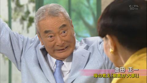 【レジェンド】金田「ワシが全盛期に渡米してれば30億はくだらん、ダルビッシュ有や田中将大と比べてもらいたくはない」