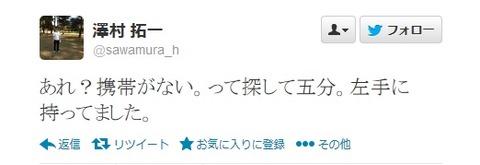 【アカン】澤村拓一さん、脳まで筋肉に、左手に持ってる携帯を探す。