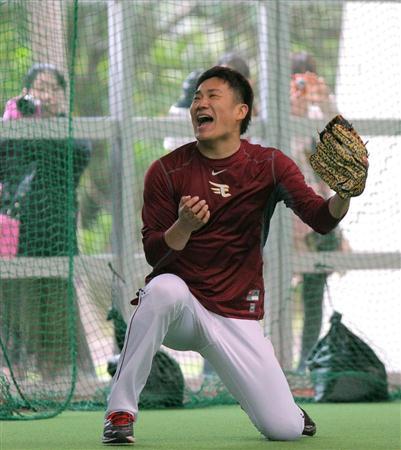 【神の子】ヤンキース入団!田中将大がここまで凄くなると思ってなかった奴