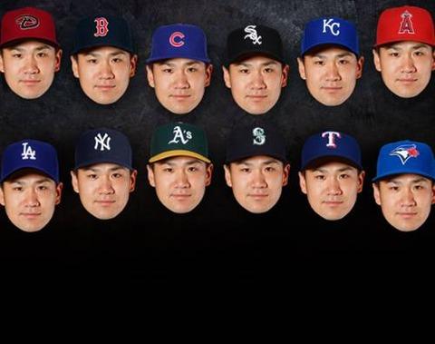 【なんJ民並】MLB公式が田中の雑コラ画像を作る