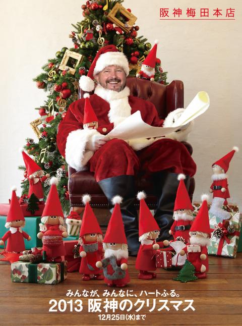 【画像】バース、サンタ衣装で阪神百貨店に登場!メリークリスマス!