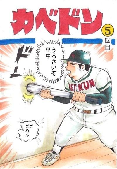 【なんJ】なんでこんなに山田太郎が叩かれてんの?