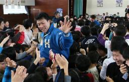 【アカン】北海道の小学生「多田野選手みたいに僕もなりたい」
