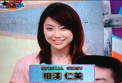 相澤仁美の画像 p1_4