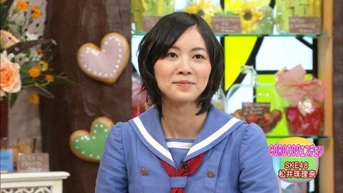松井珠理奈 顔でか