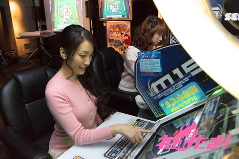 植田佳奈113-1
