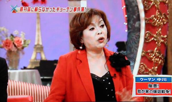 上沼恵美子の画像 p1_28