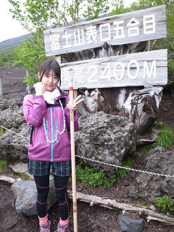 可愛いい山ガールの写真を 見つけたら貼るスレ★4©2ch.netYouTube動画>3本 ->画像>450枚